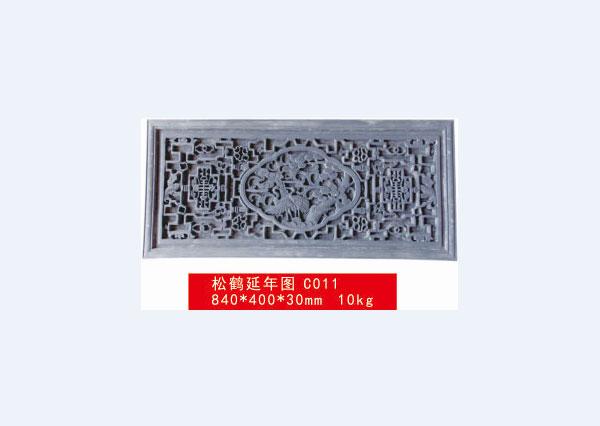 砖雕c011
