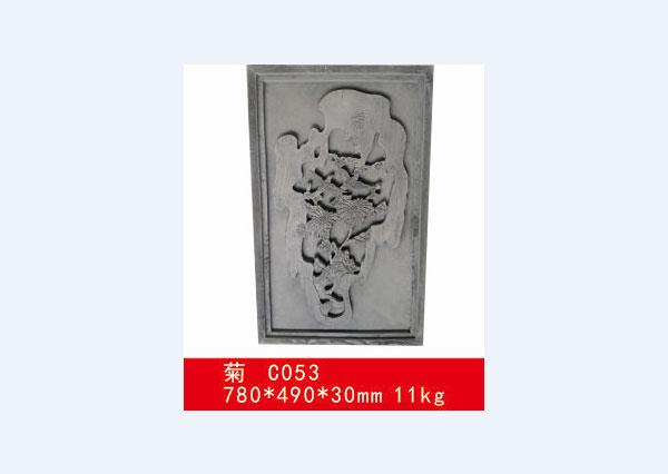 砖雕c053