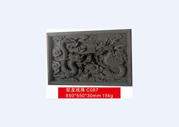 砖雕c087