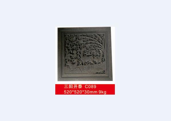 砖雕c089