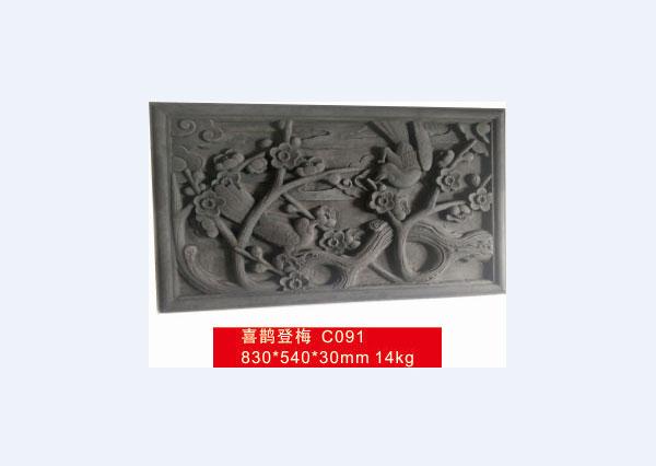 砖雕c091